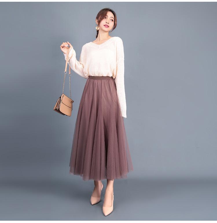 Tulle flowy long skirt