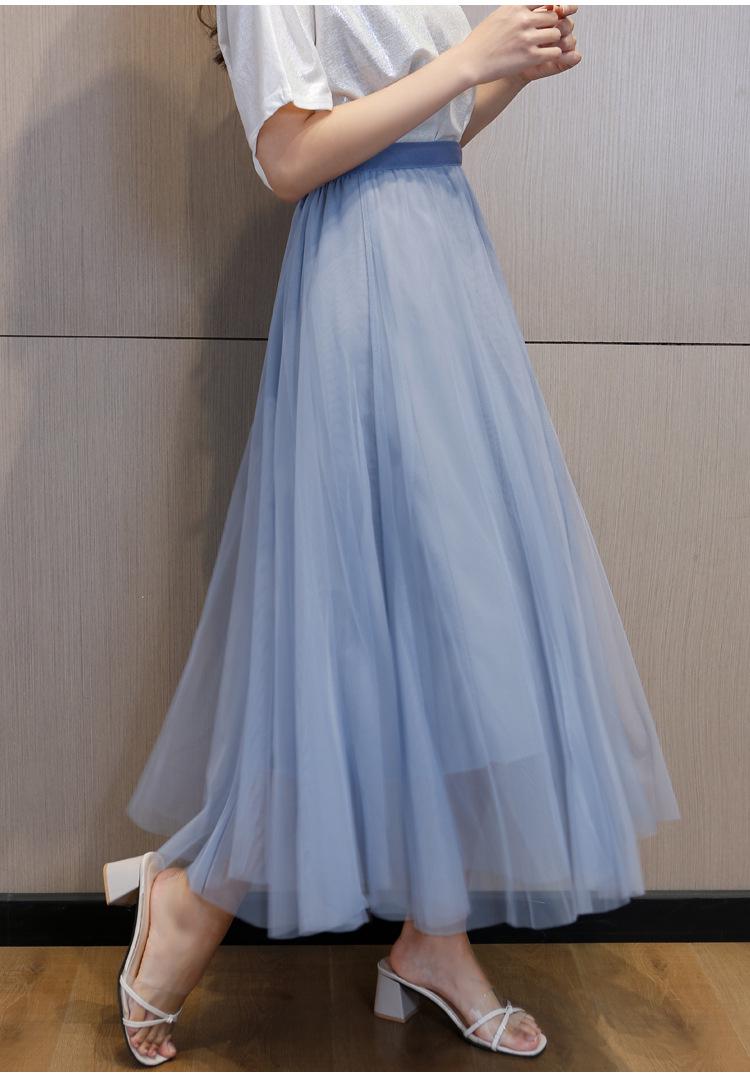 Sky blue tulle skirt corss dresser