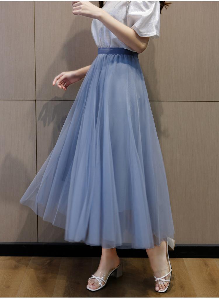 Sky blue tulle skirt 2021 trans baby